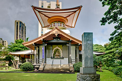 Honolulu Miyohoji Temple (Honolulu, HI)