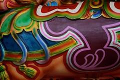 Week 52 - Painted Horse (SkipSnaps) Tags: horse painting declaration carousel fair steam funfair saddle 2012 tattonpark week52 weekofdecember23 522012 52weeksthe2012edition
