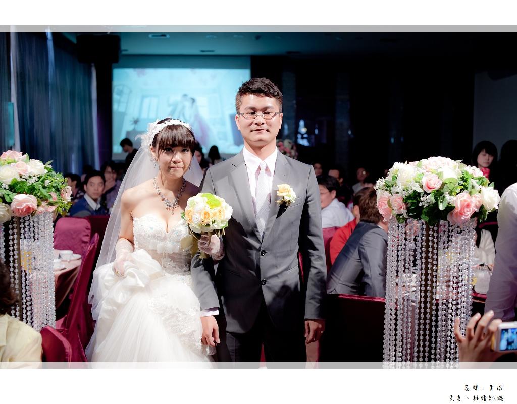 家輝&育琪_090