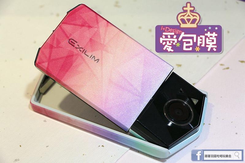 愛包膜-西門新宿精準保護貼鋼化玻璃專業手機包膜057
