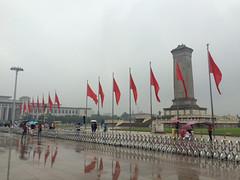 IMG_0509.jpg (Kuruman) Tags: beijing china tiananmensquare  beijingshi  cn