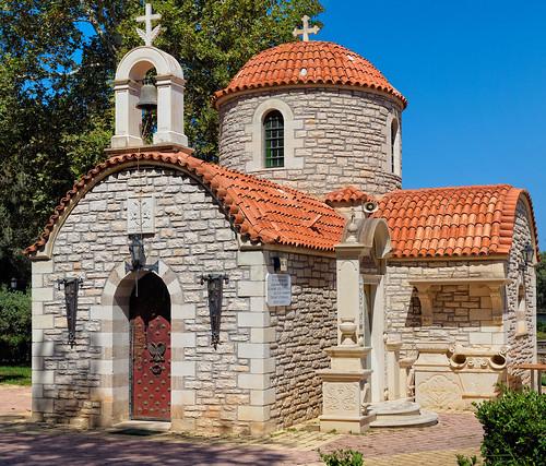 Christos Polentas Park and Agios Christoforos - Tauronitis - Voukolies road