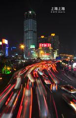 "DSC_9150 (Minions_) Tags: life china city travel asia shanghai prc 中国 上海 城市 夜景 cityview ""shanghai 亚洲 车流 中国上海 魔都"
