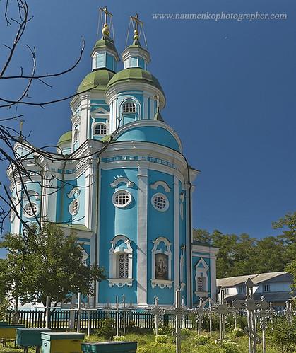 Золотоноша. Красногорский монастырь
