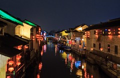 The Street That Got All the Lanterns, Suzhou [su ts] China (Maria_Globetrotter) Tags: china travel winter tourism night canon december suzhou clear kina efs cina chine 2012 kiina  chiny in 650d 1585   mariaglobetrotter