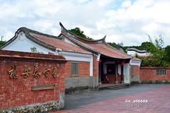 Jin_a06666 (Chen Liang Dao  hyperphoto) Tags:   taiwan