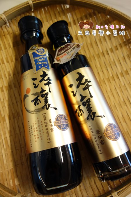 淬釀醬油 (1).JPG
