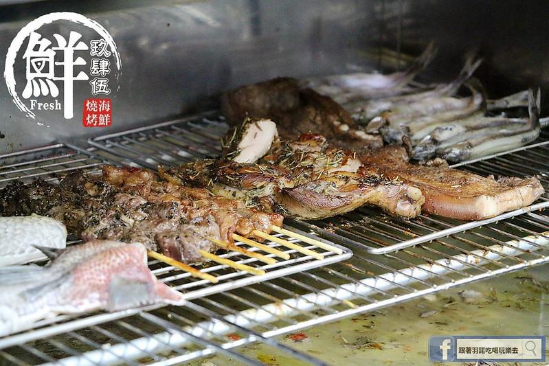 玖肆伍鮮海鮮燒烤蘆洲燒烤014