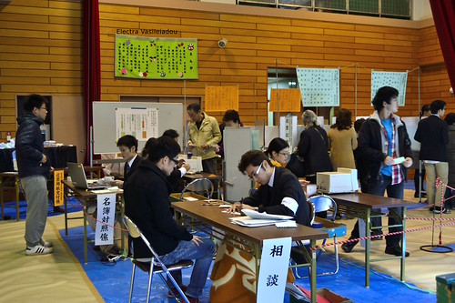 Polling station, Japanese General Election 2012