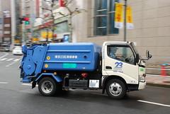 Trash Truck (So Cal Metro) Tags: japan trash truck tokyo garbage rubbish waste refuse sanitation trashtruck dustcart