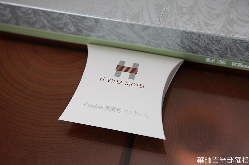 H_Villa_Motel_059