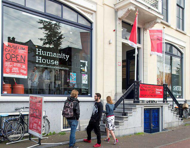 Humanity House Den Haag