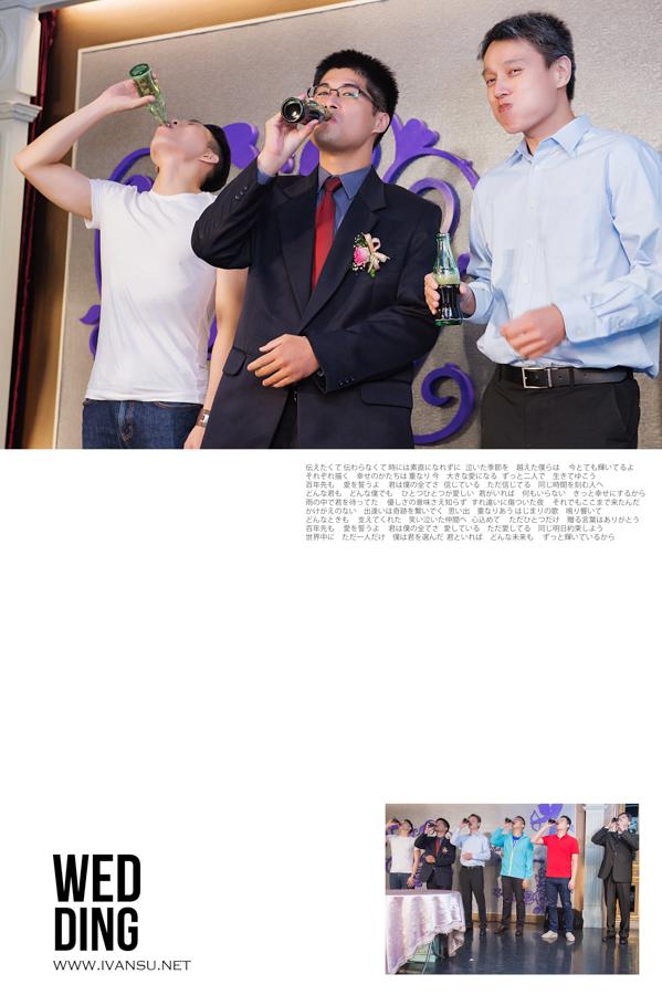 29612808336 16a1611828 o - [台中婚攝]婚禮攝影@新天地 仕豐&芸嘉