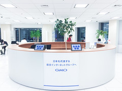 GMO Internet (Dick Thomas Johnson) Tags: japan tokyo shibuya        buildings skyscraper  architecture structure  ceruleantower gmo gmointernet gmo