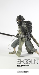 threeA - TOMORROW KINGS:Shogun TK