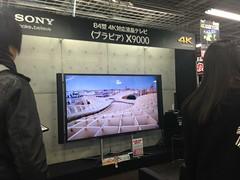 液晶テレビ 画像28