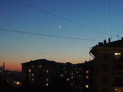 DSCN1851 (Quick_Reality) Tags: summer moon photo moscow