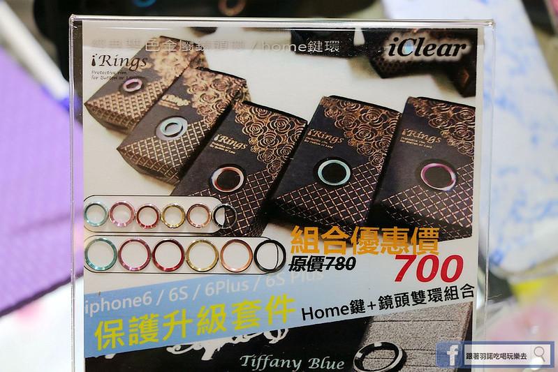 愛包膜-西門新宿精準保護貼鋼化玻璃專業手機包膜008