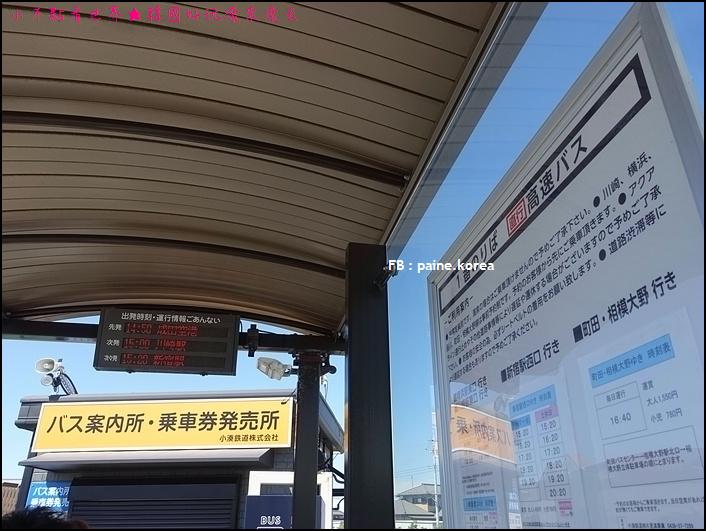 木更津 三井Outlet (77).JPG