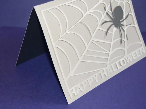 inside of card