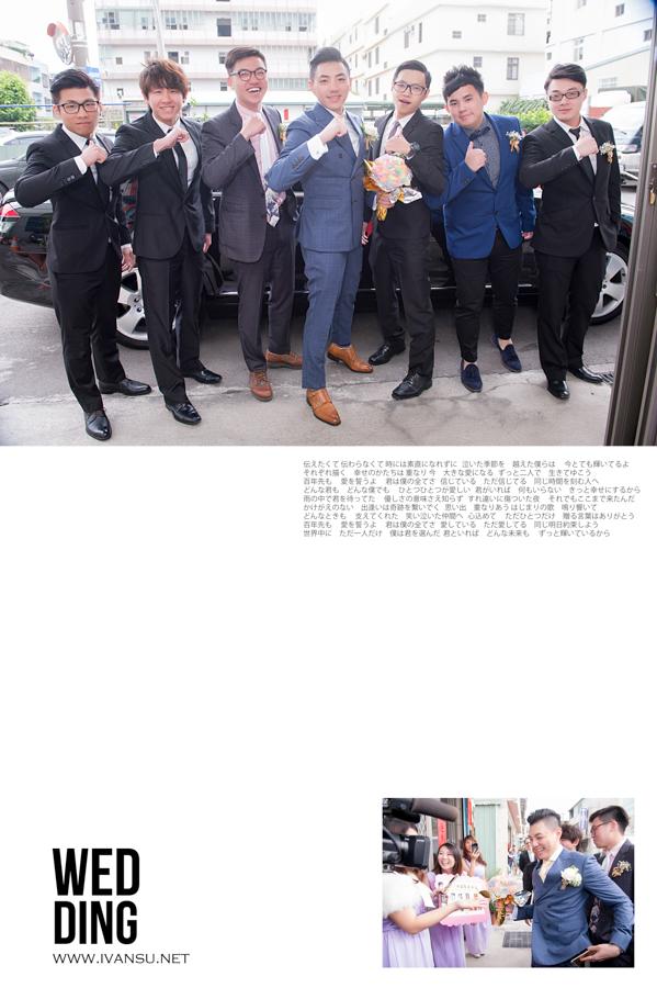 29568797681 e47b019637 o - [台中婚攝] 婚禮攝影@林酒店 汶珊 & 信宇