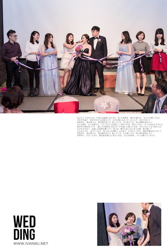 29621529232 cf0a63be8c o - [台中婚攝] 婚禮攝影@展華花園會館 育新 & 佳臻