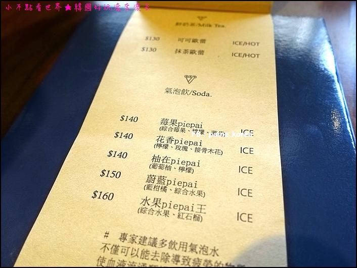 中壢PiEPAi Cafe (4).JPG