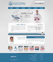 web design   (  | Yahya Badheeb) Tags: logo design 3d designer web webdesign yahya                  badheeb