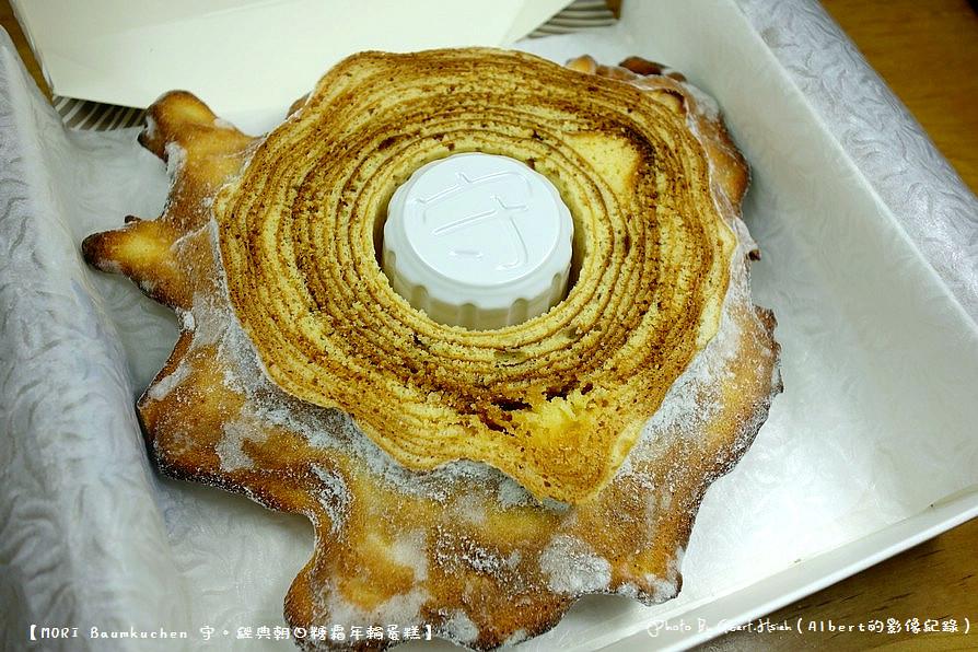 【試吃】MORI Baumkuchen 守 – 經典朝日糖霜年輪蛋糕(幸福的滋味)