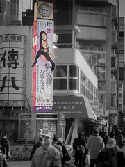 Be my slave (kasa51) Tags: street city people cinema sign japan digital tokyo olympus f18 45mm movietheater omd em5  mzuiko