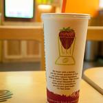 Jamba-Juice (11) thumbnail