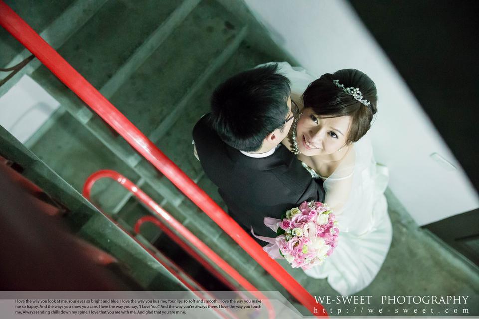 台北桃園婚禮記錄-057.jpg