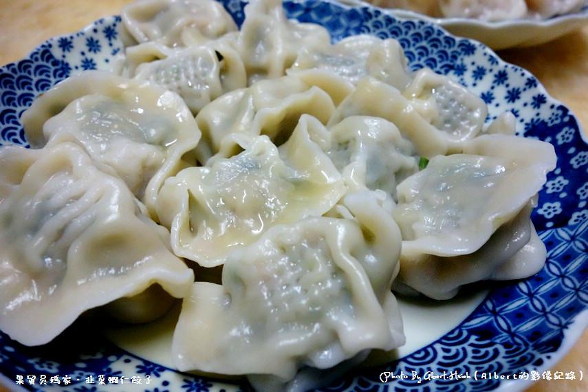 【團購美食】果貿 – 吳媽家餃子(2013蘋果日報年菜評比冠軍)