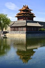 Chine du Nord 2016 - Beijing (Pkin) (philippebeenne) Tags: chine china pkin beijing reflets eau rempart citinterdite