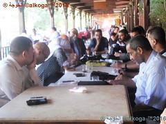 Education and the teacher first Initiative, ,    ,   (alkoga2012) Tags:               alkoga