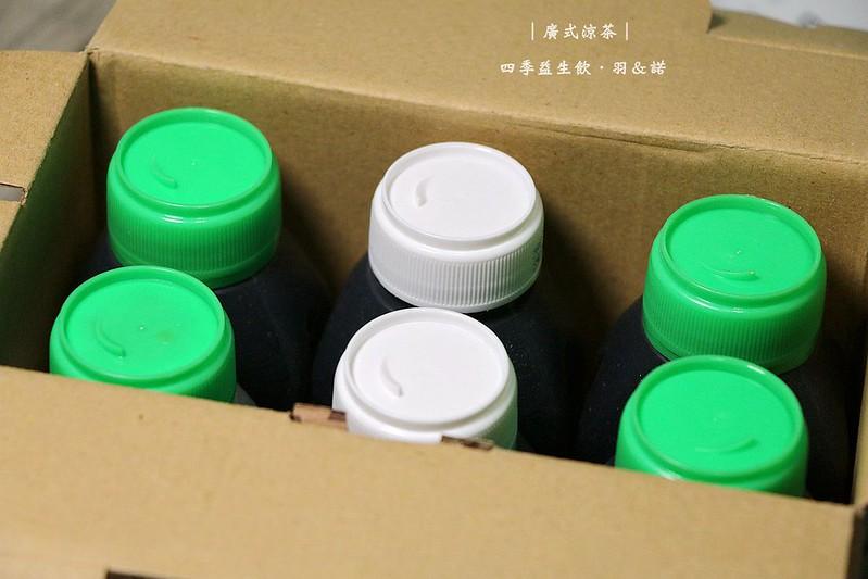 天然飲品四季益生飲涼茶43
