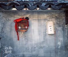 Suzhou (kingdomany) Tags: jiangnan suzhou hangzhou china travel photo capture scenery beautiful nikon life photraphy ancient memory