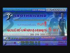 SportFieldThai.com SBO or SBOBET