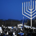 National Menorah 30 thumbnail