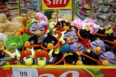 eyes (the foreign photographer - ) Tags: birds thailand stuffed dolls lotus bangkok supermarket angry bangkhen