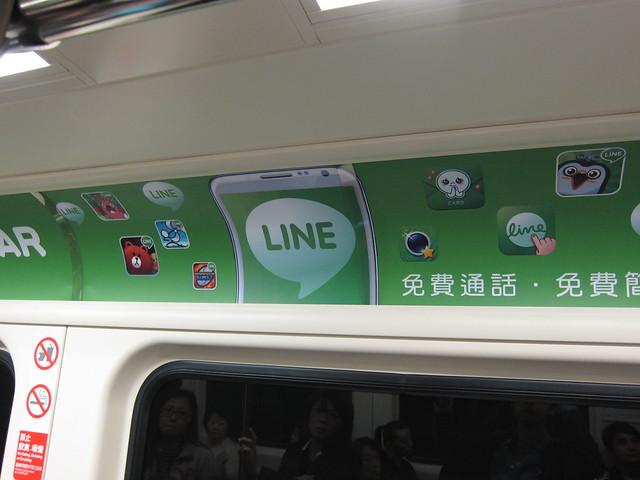 Line 台北捷運 角色人物票選活動