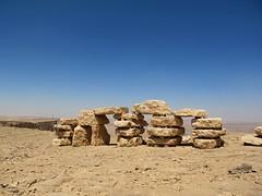 Desert Megalith by David Fein (Lina Nagano) Tags: park sculpture israel desert desierto negev ramon ישראל mitzpe רמון מצפה נגב מדבר linanagano