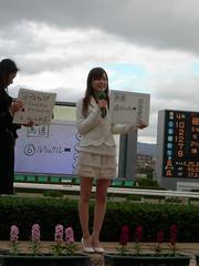 Rika Imai in Hanshin Racecourse1 DSCN6024 20081214
