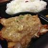 食べたらカツ丼と同じだがや弁当 (250円弁当ちょ~だがや) Tags: bentou
