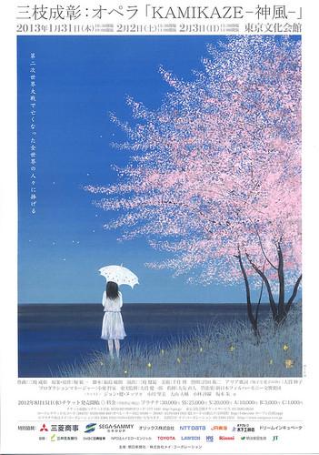 神崎愛の画像 p1_7