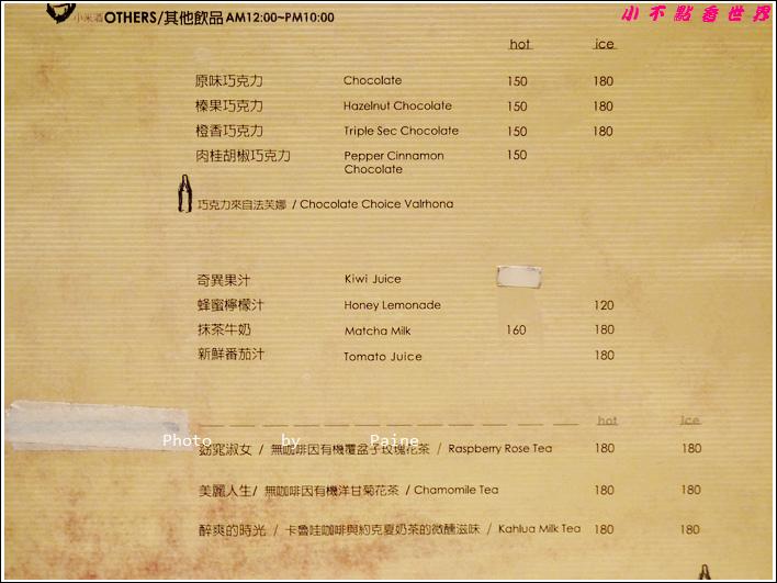 台北小米酒咖啡館 (91).JPG