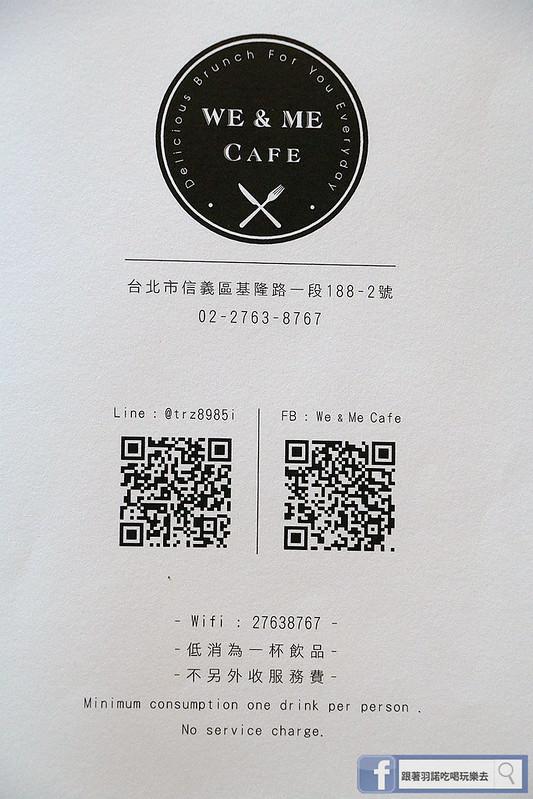 We & Me Cafe市政府下午茶餐廳023