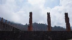 Centro Ceremonial Otomí, Temoaya, Estado de México