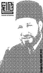 hassan al banna (REKA KUFI) Tags: arabic calligraphy malay islamic jawi khat kufic kufi kaligrafi