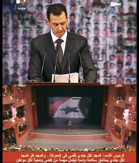 Bashar Al-Assad Swan Song in Damascus Opera House January 6. 2013